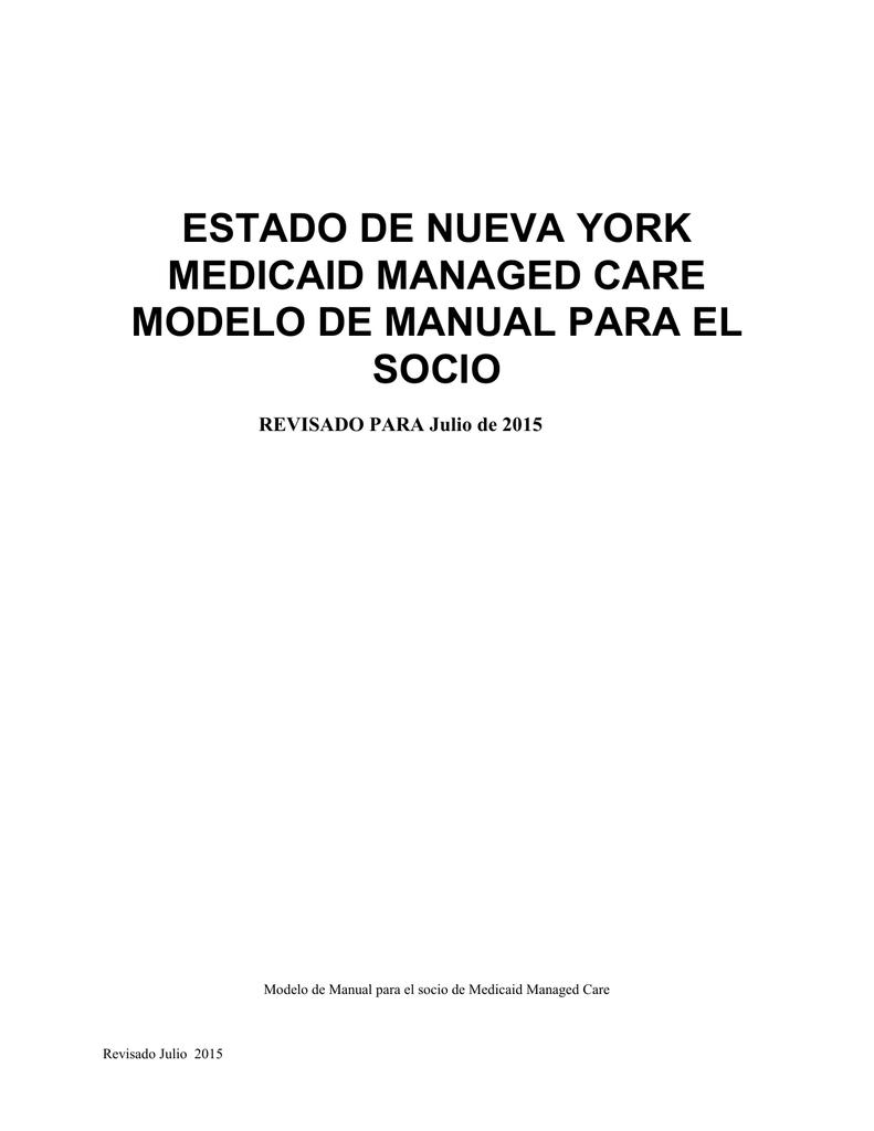 ESTADO DE NUEVA YORK MEDICAID MANAGED CARE MODELO