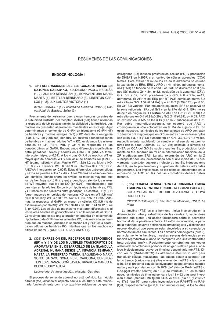 medicina della prostatite compacto