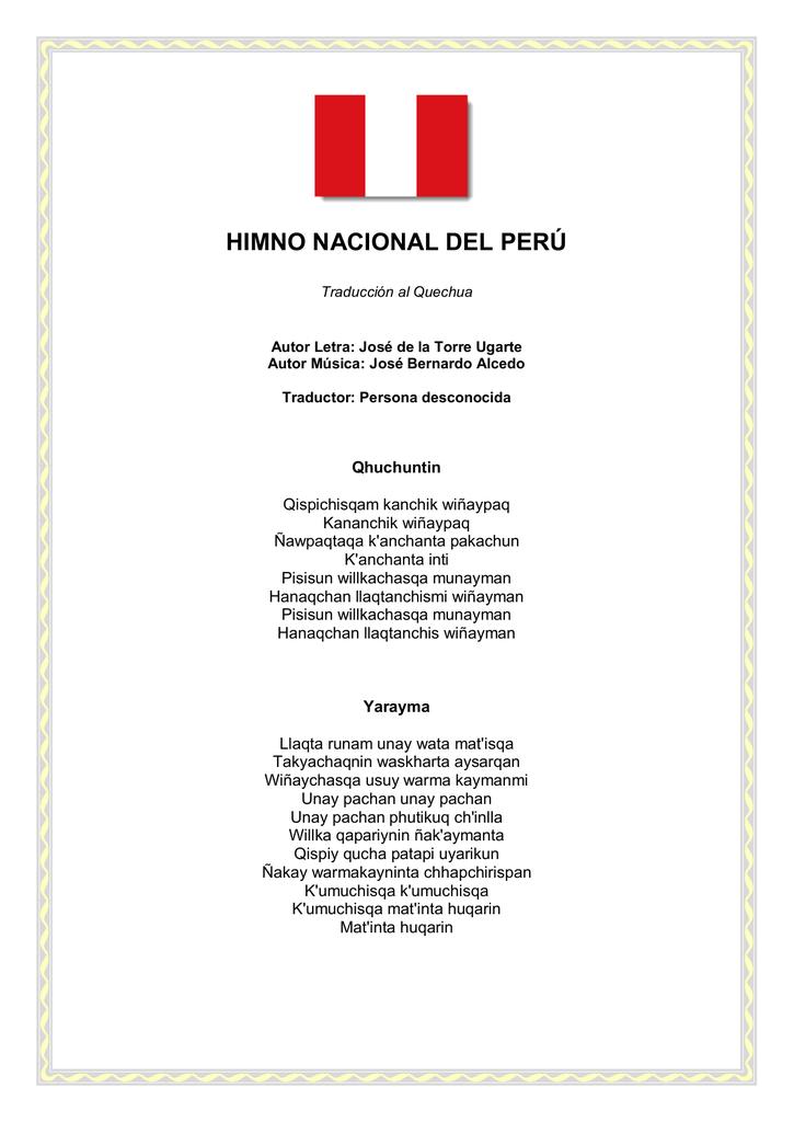 himno nacional de peru descargar itunes