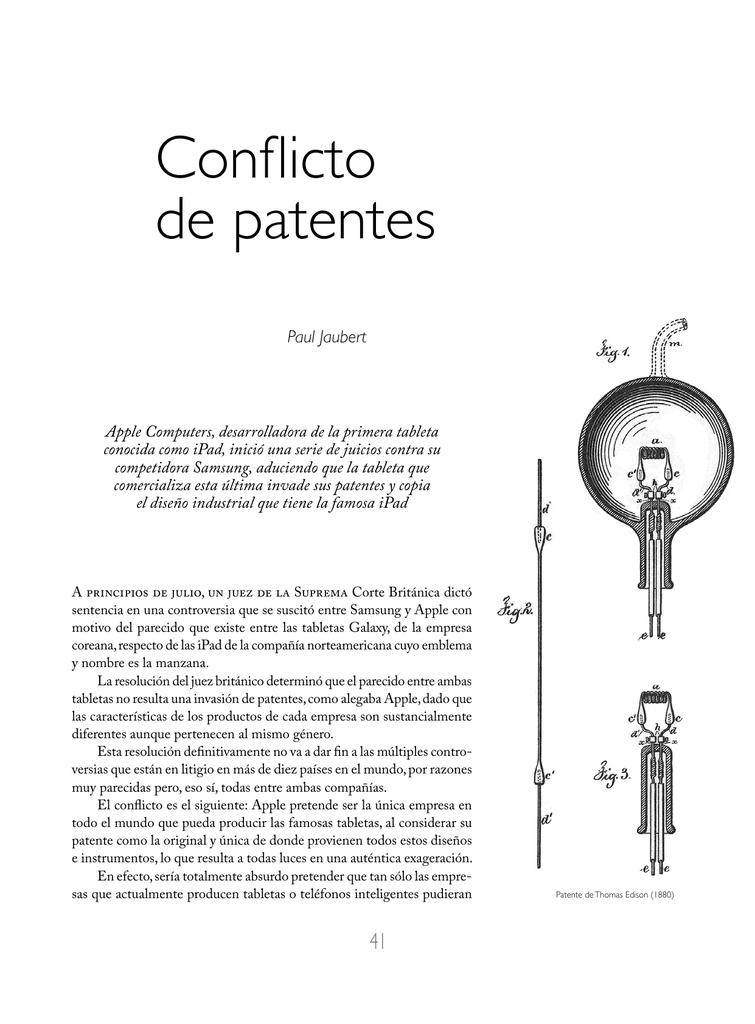 Conflicto de patentes - Difusión Cultural UAM