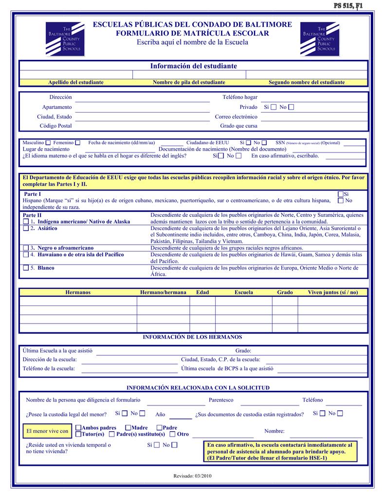 Formulario de matrícula escolar
