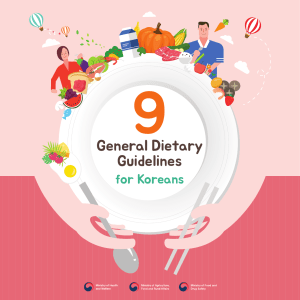 (ENG) The General Dietary Guidelines for Koreans