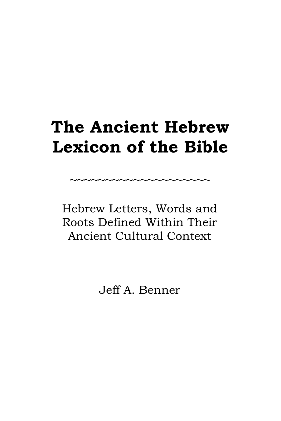 Picture of: The Ancient Hebrew Lexicon Of The Bible