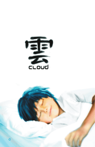 Cloud Booklet