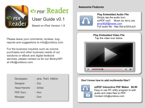 ezPDF Reader for iPad User Guide