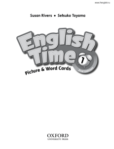 English Time 1 Flashcards