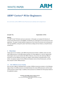 White Paper - Cortex-M for Beginners - 2020 (final)