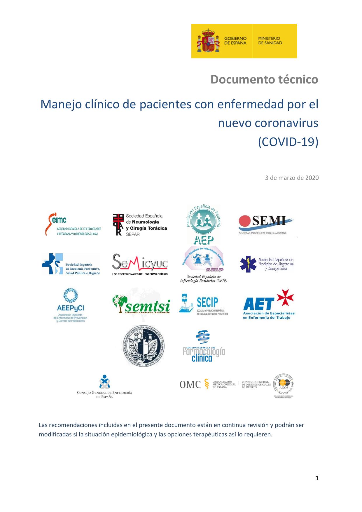 Se Env/ía desde Espa/ña 50 Unidades Mascarilla Higi/énicas Protecci/ón Facial